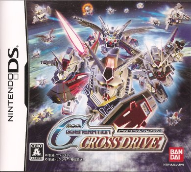 SD Gundam Generation Cross Drive