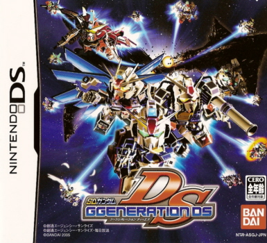 SD Gundam Generation DS