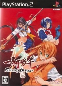 Ikkitousen Shining Dragon